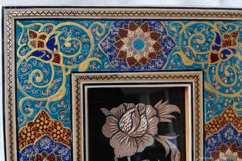 Cadre image cuivre-Galerie Shirazi-Pau-11-5b