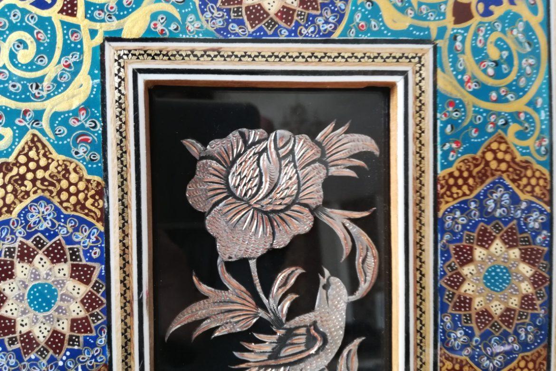 Cadre image cuivre-Galerie Shirazi-Pau-11-5c
