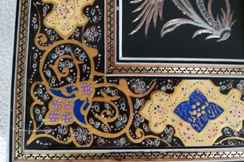 Cadre marqueterie peinte-image cuivre-Galerie Shirazi-Pau-J12b