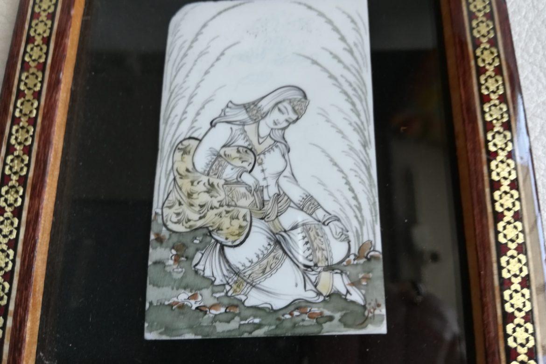 Cadre miniature-Galerie Shirazi-Pau-J6a