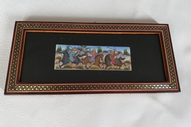 Cadre miniature-Galerie Shirazi-Pau-J8a