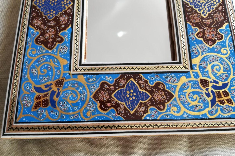 Cadre miroir-Galerie Shirazi-Pau-11-4a