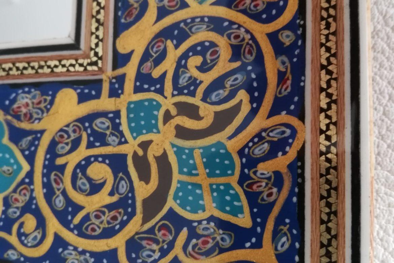 Cadre miroir-marqueterie peinte-Galerie Shirazi-Pau-J11a