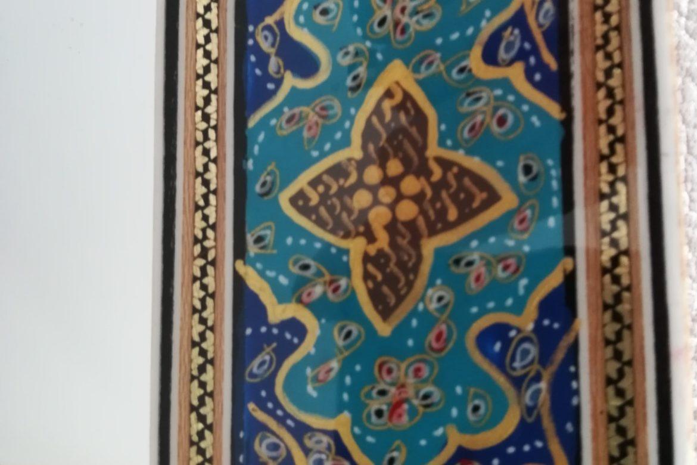 Cadre miroir-marqueterie peinte-Galerie Shirazi-Pau-J11b