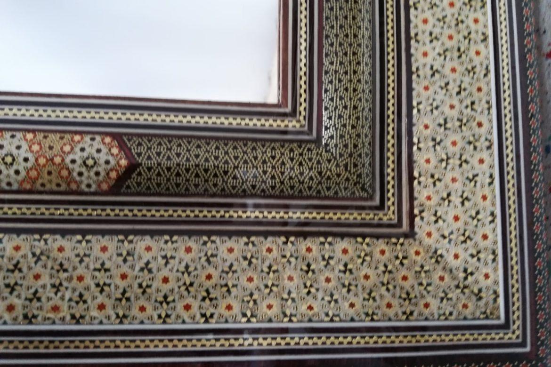 Cadre miroir marqueterie _Galerie Shirazi_Pau_A25S-1