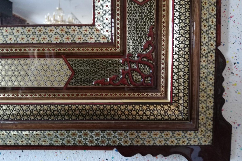 Cadre miroir marqueterie _Galerie Shirazi_Pau_A33SA-1