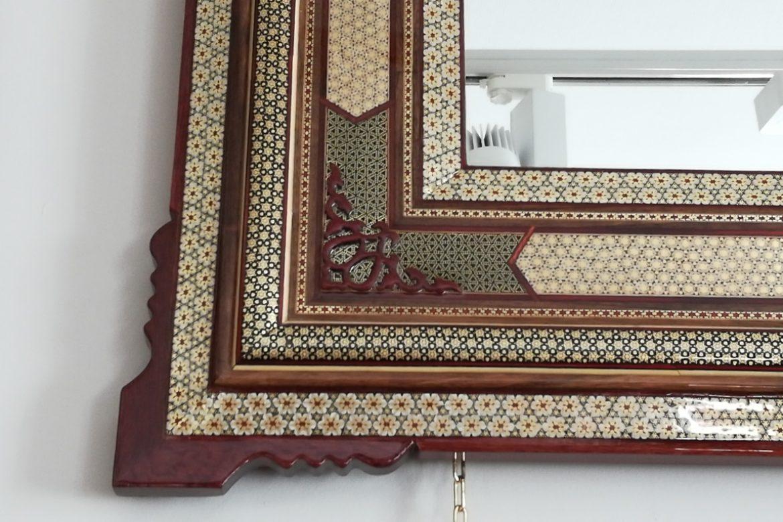 Cadre miroir marqueterie _Galerie Shirazi_Pau_A33SB-2