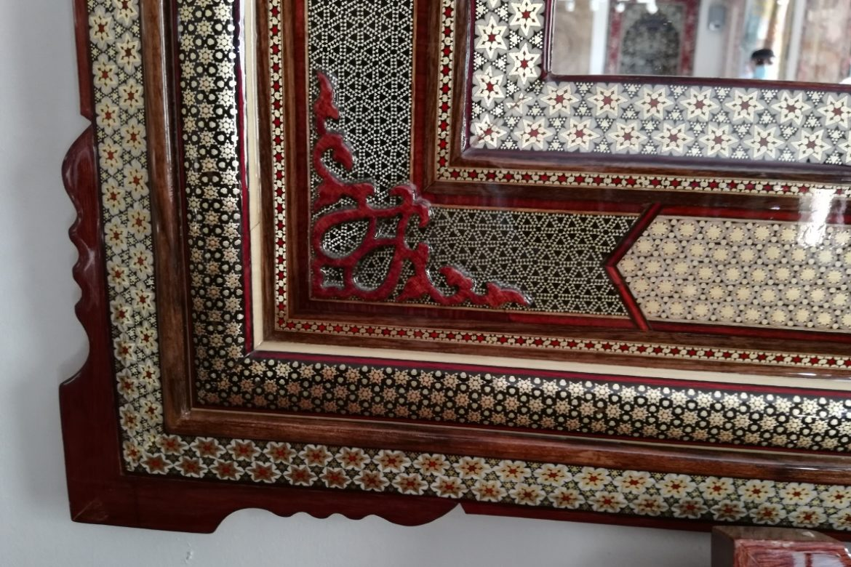 Cadre miroir marqueterie _Galerie Shirazi_Pau_A36S-1