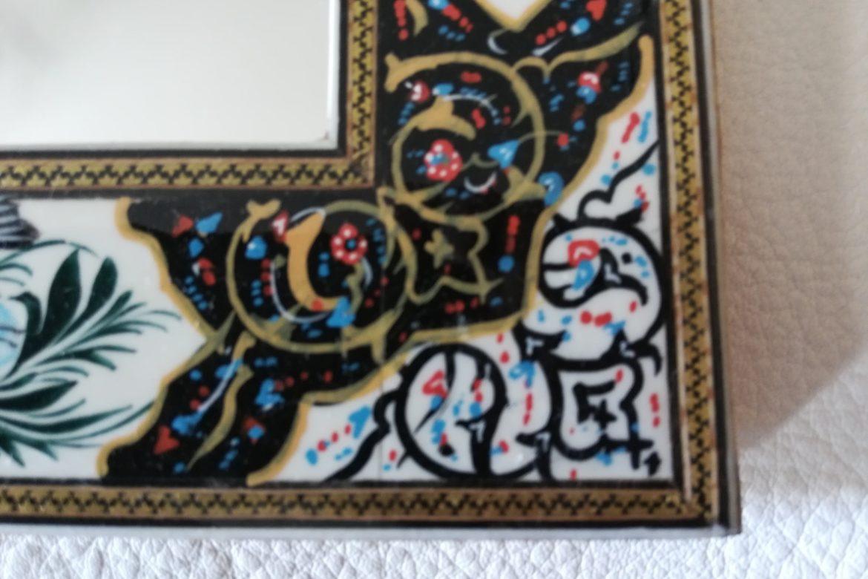 Cadre miroir marqueterie peinte _Galerie Shirazi_Pau_P1-17.a