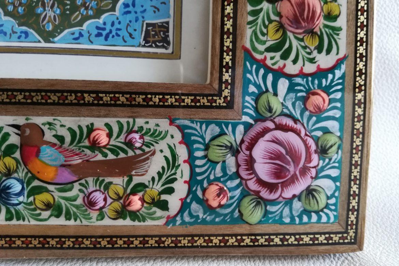 Cadre peinture miniature persane_Galerie Shirazi_Pau_A1SA.a