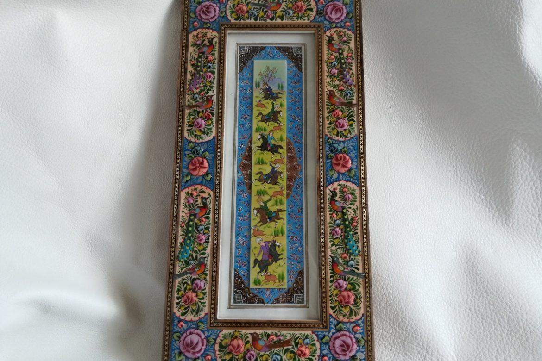Cadre peinture miniature persane_Galerie Shirazi_Pau_A2SA