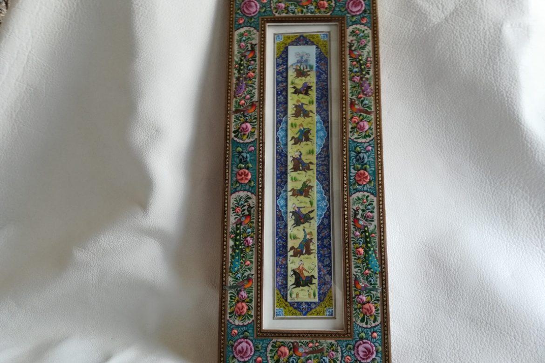 Cadre peinture miniature persane_Galerie Shirazi_Pau_A3SB
