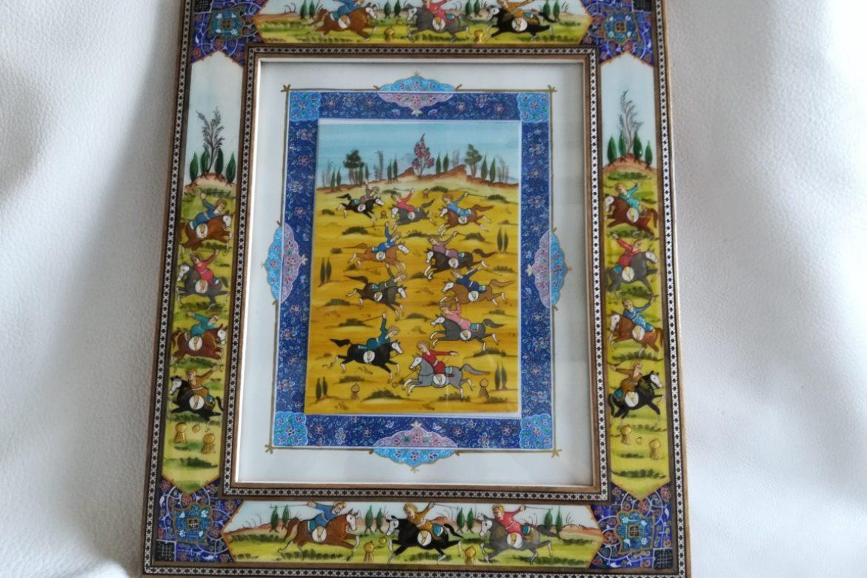 Cadre peinture miniature persane_Galerie Shirazi_Pau_A6SB