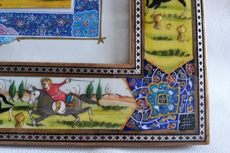 Cadre peinture miniature persane_Galerie Shirazi_Pau_A6SB.a
