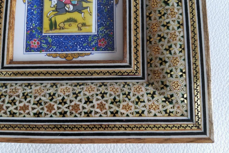 Cadre peinture miniature persane_Galerie Shirazi_Pau_A7SC.a
