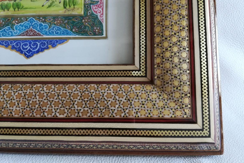 Cadre peinture miniature persane_Galerie Shirazi_Pau_A8S.a