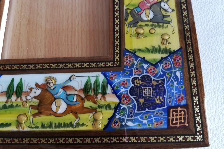 Cadre photo peinture miniature persane_Galerie Shirazi_Pau_A19SB.a